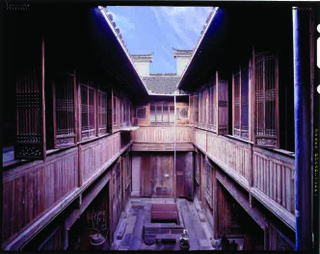 YYT courtyard