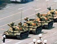 Tank_china